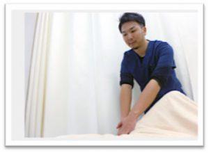腰痛専門レナート